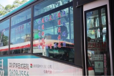 淡水線駅前のバス