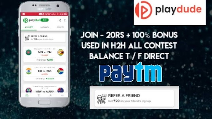 (Loot) PlayDude App - Get Rs. 20 On Signup + Rs. 20 Per Refer (Direct Bank Transfer + Proof)