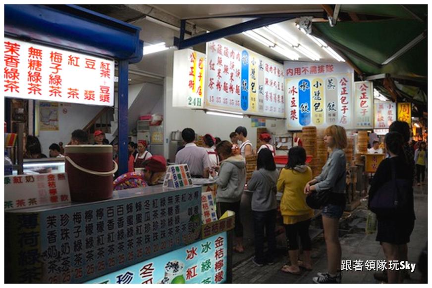花蓮美食推薦-來包子店吃蒸餃【公正包子】