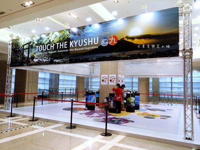 11 信義新光三越A9 Touch the Kyushu 九州物產展