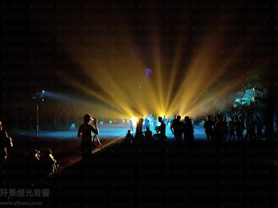 活動會場布置 規劃 音響樂器設備租借 燈光特效器材租借 舞台與鷹架搭設 各式帳棚搭設 TRUSS結構搭設 設計 充氣迎賓拱門租借 泡泡機 煙霧機,投影機,數位電視,LED燈,PAR燈,字幕燈球,發電機,會議桌椅,地毯,各式器材販售 紅絨 新竹 台灣 台北 北市 竹北 出租 阡景燈光音響 屋頂TRUSS 清水公園 親水公園 天燈 新竹世博館 啟動 六米帳 舞台 許願天燈 樂器 co2 宏佳藤 機車展 新竹市警察局 街舞大賽 比賽 會議桌 海角七號 論壇 魏德聖 陳玉勳 電影 總譜師 暢談電影 走秀台 看台 T字台 玄藏 中華大學 元培 香山區 學生 台中 特展 軌道 鐵軌 紀念 講台 記者會 馬英九 總統 開幕 屋頂 啟動 燈球 新竹世博 中國  格鬥台 武功 功夫協會 簡易式舞台 檢疫 演習低碳蔬食 中油 希望盃 馬術 馬場 桃園 新竹加速中心 清華大學 創新 中秋節 烤肉 中悅 台北內湖國小 錸德科技 接龍帳 清掃大地 金鐘 五十 50 桃園創作獎 活動入口 運動城市 東眼山 重機展 啟德 淨灘 三米 帆布輸出 地球日 80吋 150吋 投影幕 音箱  樂器 jc120 trace elliot 715x 工業技術研究院 防災演習 防汛 水災撤離演練 防災演習 規劃工程 吊車 指揮中心 方坡提 模擬 房屋 立牌 輸出 傳統戲曲 中華文化 清華大學 空拍 攝影 演習 夾燈 展場夾燈 鵝頸燈 吊畫燈 指示牌燈 告示牌燈 PC聚光燈 變 角 度 聚 光 燈 追蹤燈 媽祖 文化節 會議桌椅 看板 訂製 中華大學 建築學系 展覽燈 簡易音響出租 立牌 草地 電影 草地電影 唔同基金會 環境整合  戶外音響 白色三米帳 路跑 千人路跑 變裝路跑 自行車賽 投影幕出租 金鏟 開工 動土 龍柱 中原大學 迎新 同學 小叮噹 遊樂園  火舞 長榮 中時 張國煒  世界大學運動會 世大運 高流明度投影機 電視牆 畢業公演  展場背板圖 宮廷帳篷 六米 帝王帳 阿里山帳 可延伸長度 多種寬度 龍帳 台灣總統 總統 馬英九 FBT nexo α nexo Peavey PR-10 MA 12V2 LotusLine MA Series 15 新竹風箏祭 王子復仇 星宇航空 元培 便宜 燈光音響 優質 優良 推薦 合適 希望