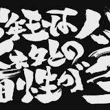Gintama250