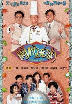 Hương Vị Tình Yêu (SCTV9)
