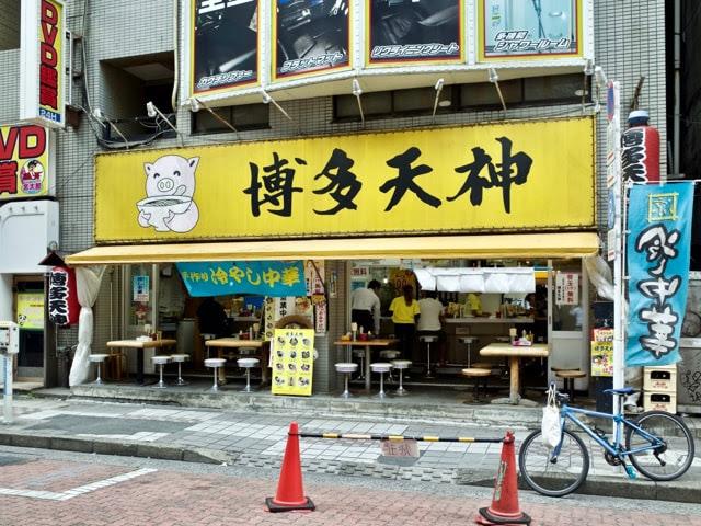 博多天神渋谷南口店の外観2