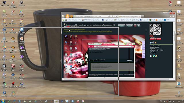 อยากทราบวิธีการแก้ปัญหาตอนเราขยับหน้าต่างProgramครับ [ตอบแล้ว] Windowsdarg01
