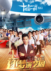 Pure Hearts into Chinese Showbiz China Movie
