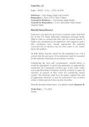 ALLAHABAD HIGHCOURT, TRANSFER : शिक्षकों की सहमति से तबादलों पर निर्णय लेने का निर्देश माननीय उच्च न्यायालय ने दिया, जारी आदेश देखें।