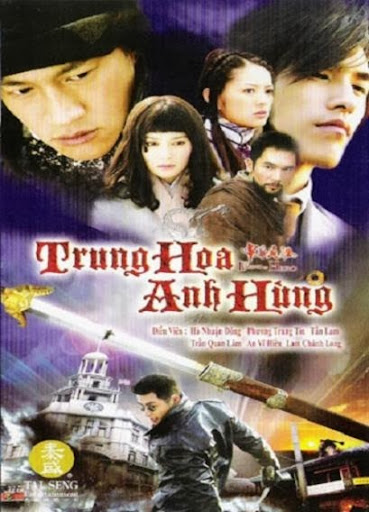 The legend of hero - Trung Hoa Anh Hùng