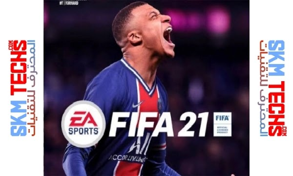 تحميل لعبة فيفا 2021 FIFA للكمبيوتر كاملة مجانا من ميديا فاير