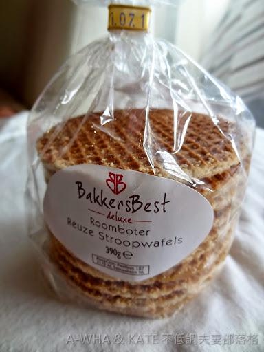 【荷蘭旅遊】荷蘭超市購物指南必買紀念品特輯:超級市場與紀念品店戰利品分享!