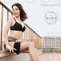 LiGui 2015.03.11 网络丽人 Model 安然 [30+1P] cover.jpg