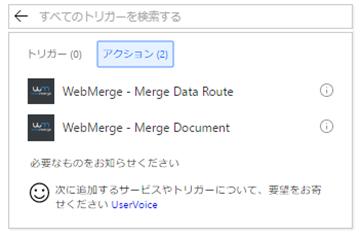 con_webmarge