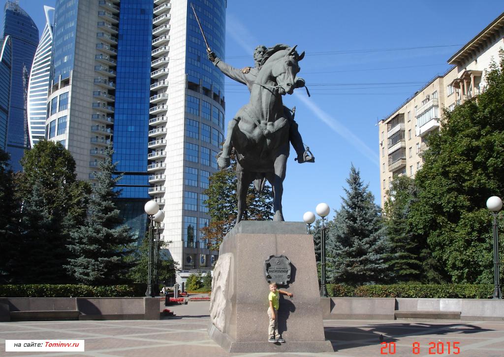 Рядом с Москва-Сити