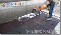 BabyBuild 橡膠地墊專業清潔