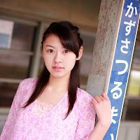 Bomb.TV 2006-06 Channel B - Takaou Ayatsuki BombTV-xat107.jpg