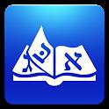 Hebrew Perfect! icon