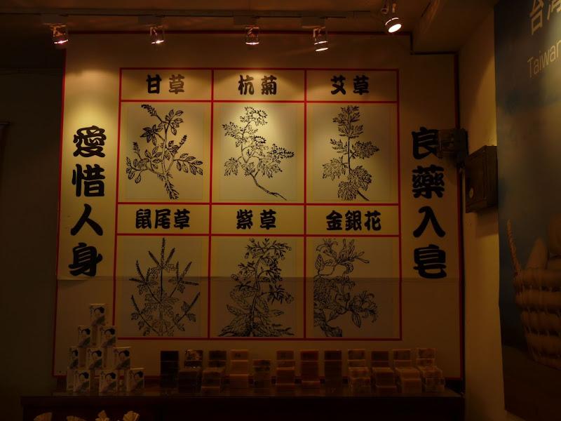 TAIWAN. Chuifen ou Jioufen ...et Keelung ( Nord de Taipei) - jiofen%2B046.jpg