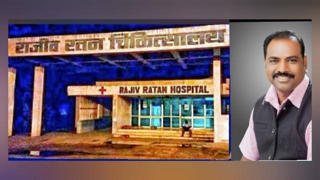 राजीव रतन केंद्रीय रुग्णालयात व्हेंटिलेटर युक्त कोविड सेंटर उभारा : राजूरेड्डी