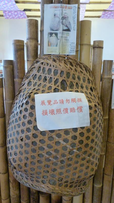 TAIWAN . Fête de la déesse Mazu - P1120506.JPG