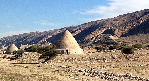 Wasserspeicher südöstlich von Khonj, Iran