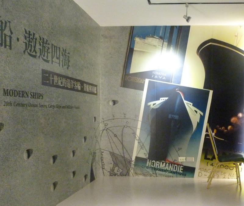 Taipei. Evergreen Maritime Museum. - P1340974.JPG