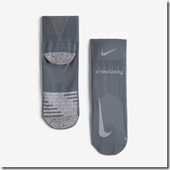 NikeLab x GYAKUSOU Collection (30)