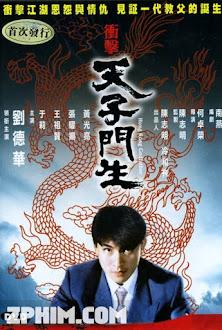 Bố Già Hong Kong - Godfathers of Hong Kong (1991) Poster