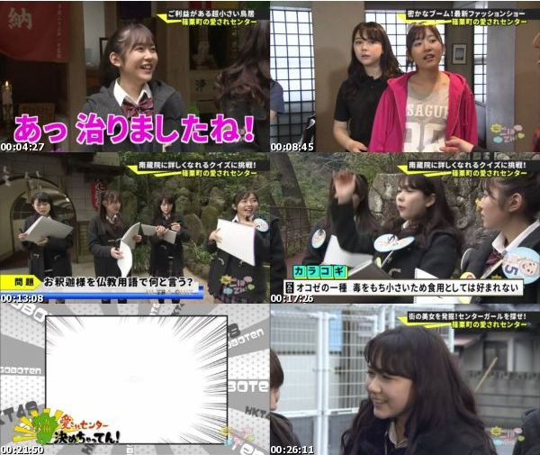 [TV-Variety] HKT48のごぼてん! – 2016.03.06