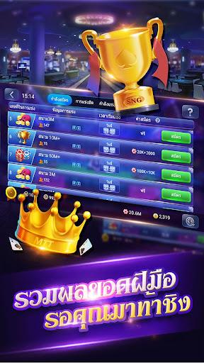 ไพ่เท็กซัสไทย HD screenshot 10