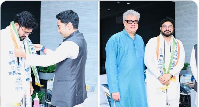 भाजपा को लगा झटका टीएमसी में शामिल हुए पूर्व केंद्रीय मंत्री बाबुल सुप्रियो, राजनीति से संन्यास लेने का किया था एलान