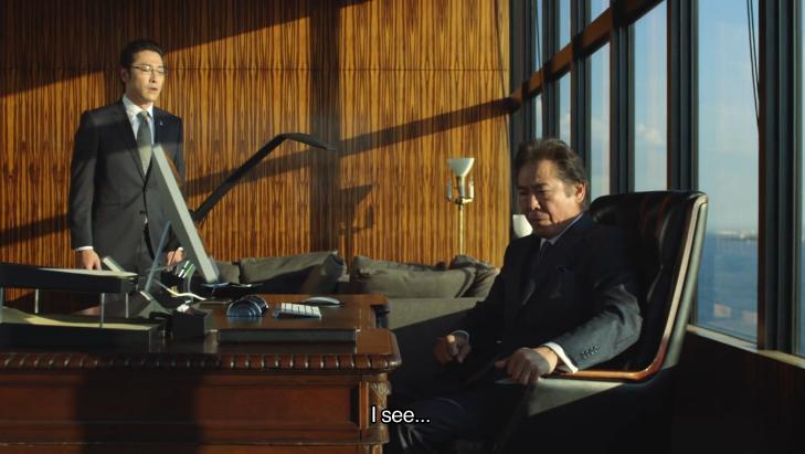 BRAND GUARDIANS Episode 10 screenshot