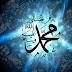 Memaknai Isra' dan Mi'rajFoto: Internet Rosulullah SAW