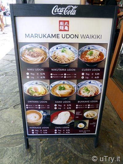 Marukame Udon Waikiki http://uTry.it
