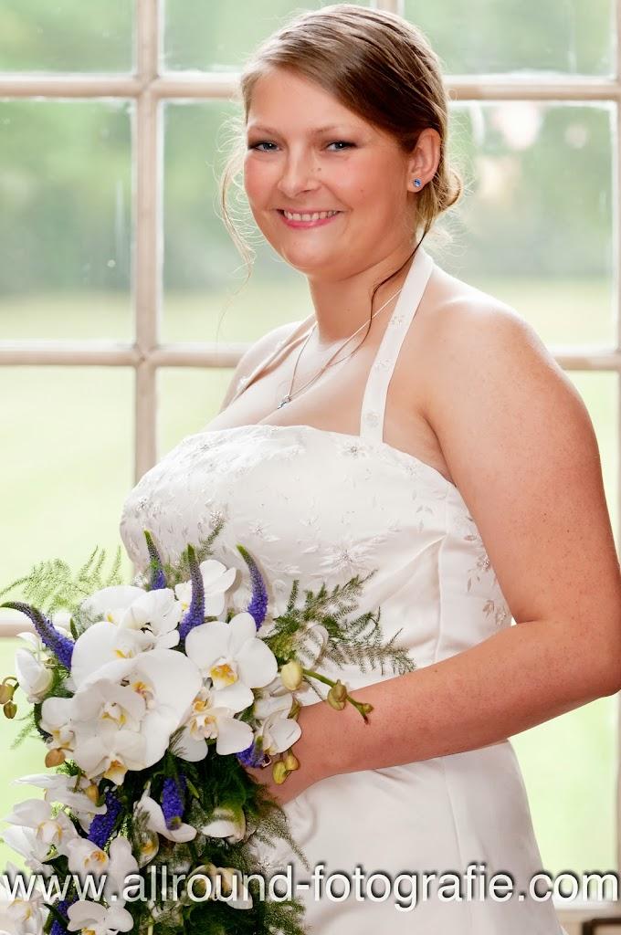 Bruidsreportage (Trouwfotograaf) - Foto van bruid - 013