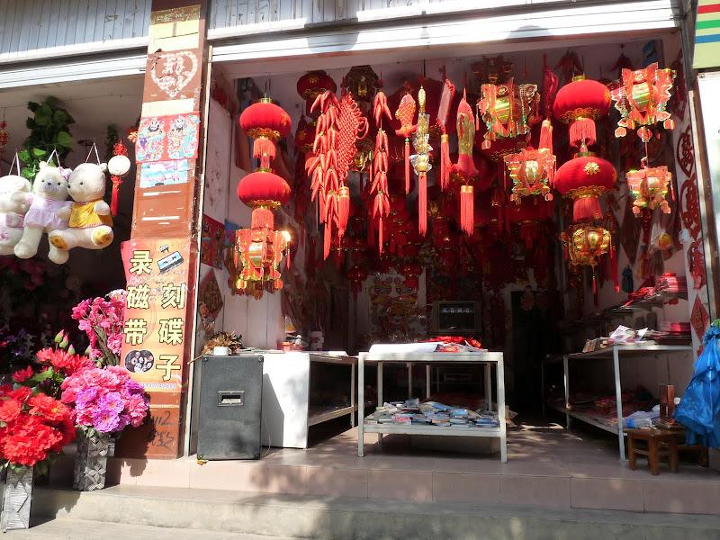 Chongning
