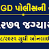 SSC GD Recruitment for 25271 Police