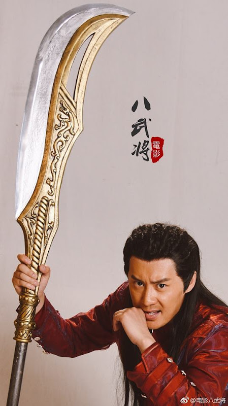 Eight Warriors China Movie