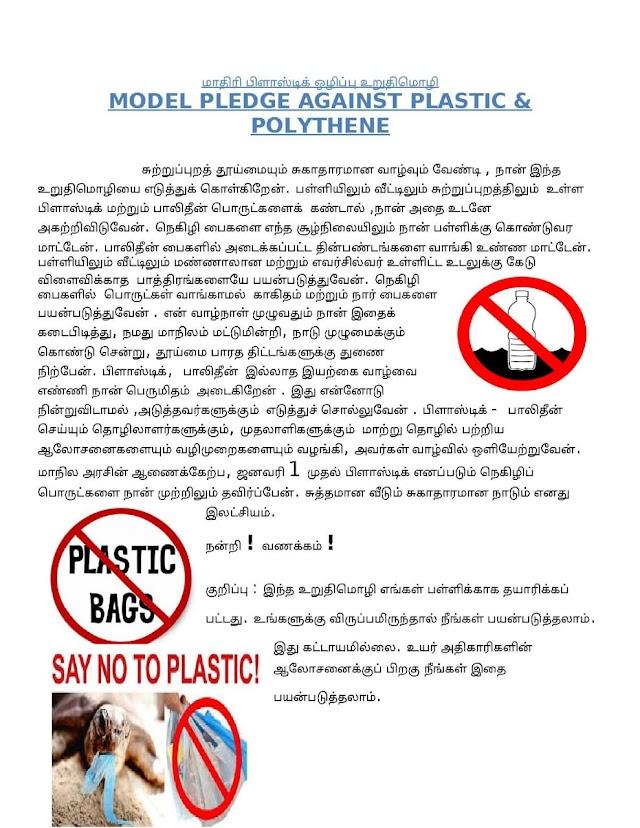 MODEL PLEDGE AGAINST PLASTIC AND POLYTHENE