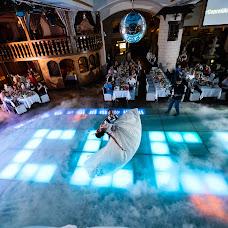 Wedding photographer Aleksandr Smit (Smith). Photo of 09.09.2018