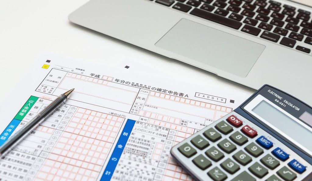 給与所得と副業がある場合のふるさと納税の上限額がわかるおすすめの計算ツール