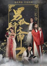 The Male Fairy Fox of Liaozhai 2 China Movie