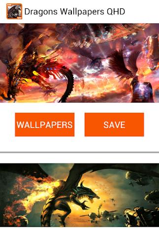 玩免費娛樂APP|下載龙秦皇岛壁纸 app不用錢|硬是要APP