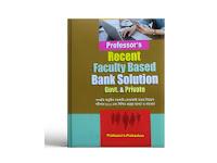 Professor's Recent Faculty Based Bank Solution 2021 - PDF Download