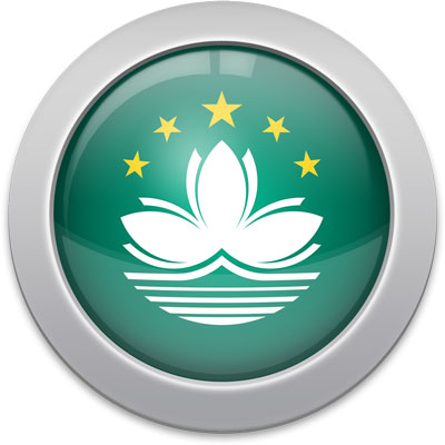 Macanese flag icon with a silver frame