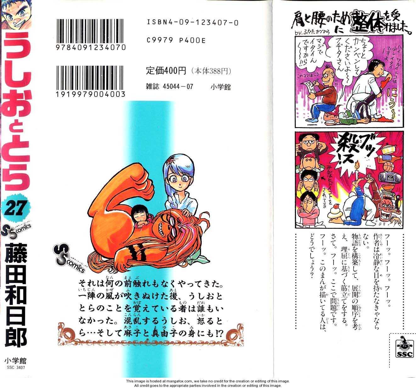 Ushio and Tora Chap 258 - Truyen.Chap.VN