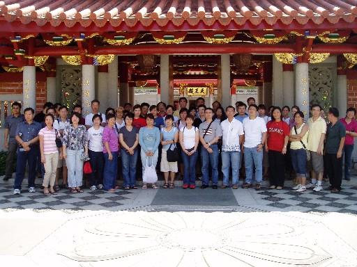 Trip - Temple and Cultural Tour 2005 - P11.JPG
