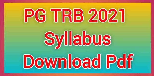 PG TRB Physical Education Syllabus 2021
