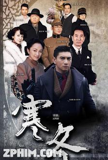 Điệp Vụ Hàn Đông - Han Dong (2015) Poster