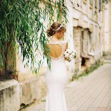 Wedding photographer Dasha Ivanova (dashynek). Photo of 07.11.2016