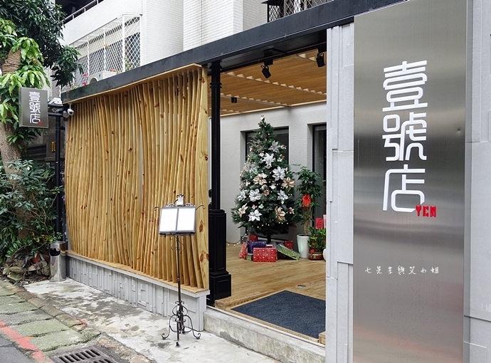 35 麻辣壹號店 母親節限定套餐